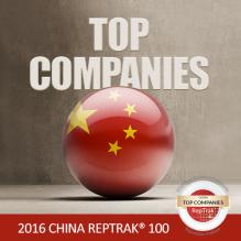 China-RepTrak-100-(SNS)-B